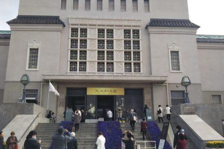 フェルメール 大阪展  ||  絵画初心者の感想 maruu あべのハルカス